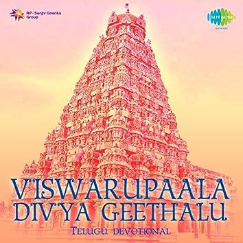 Viswarupaala Divya Geethalu