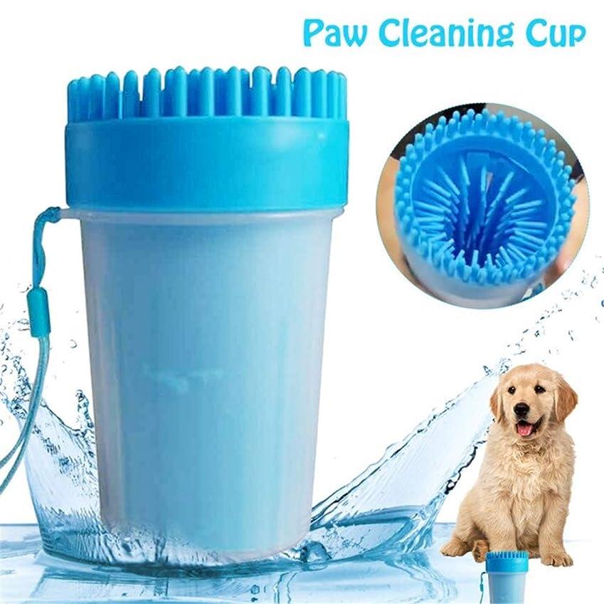 要塞頭痛積極的に泡の足のメロンの種の柔らかいブラシの小さな足の洗浄カップの猫の犬のアーティファクトをきれいにして拭きます