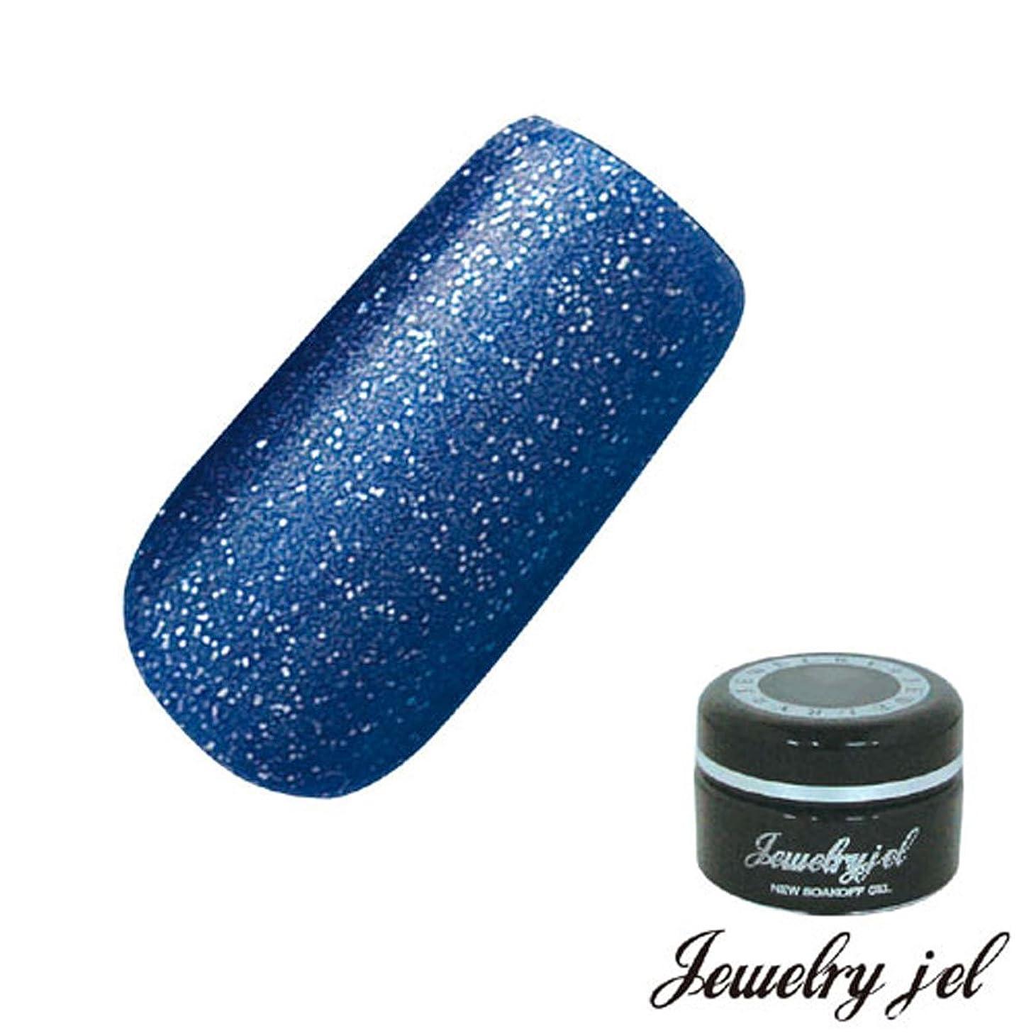 賭けローン振り向くジュエリージェル ジェルネイル カラージェル SB211 8g パープル パール入り UV/LED対応  ソークオフジェル パープルブルー