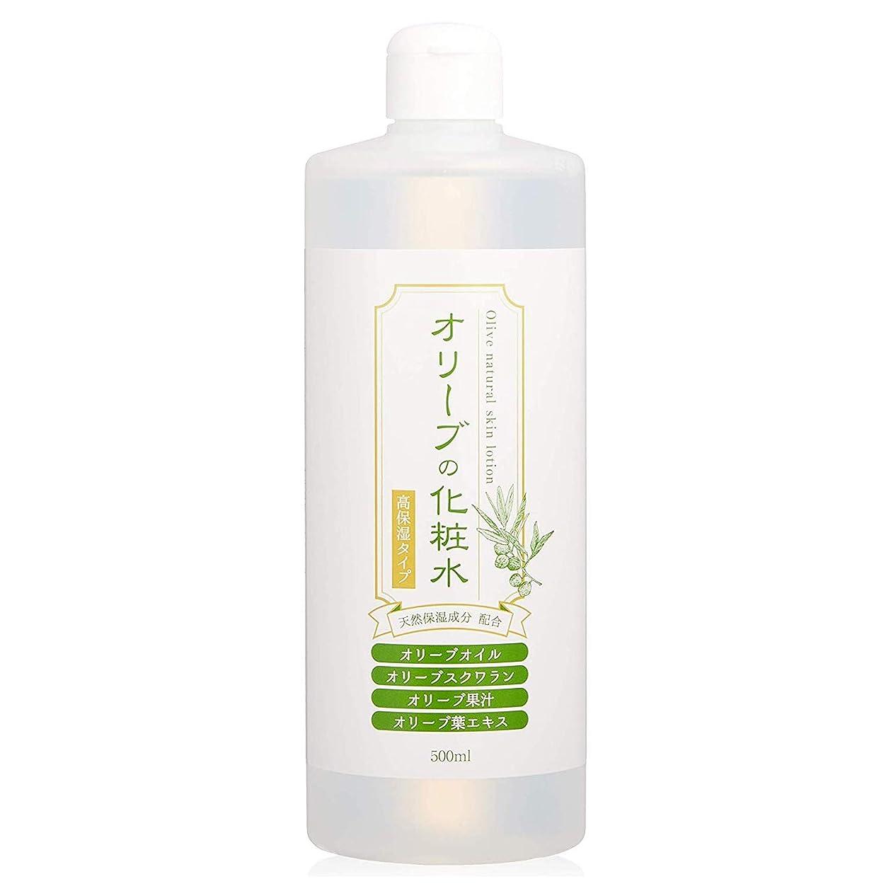 モーテル入札フレア日本オリーブ オリーブクリアローション 〈オリーブの化粧水〉 (500mL)