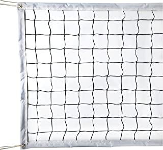 GeWeDen Volleyball Net,Classic Pool Sand Volleyball Net Replacement Netting System Standard Size (32 FT x 3 FT) Poles Not Included