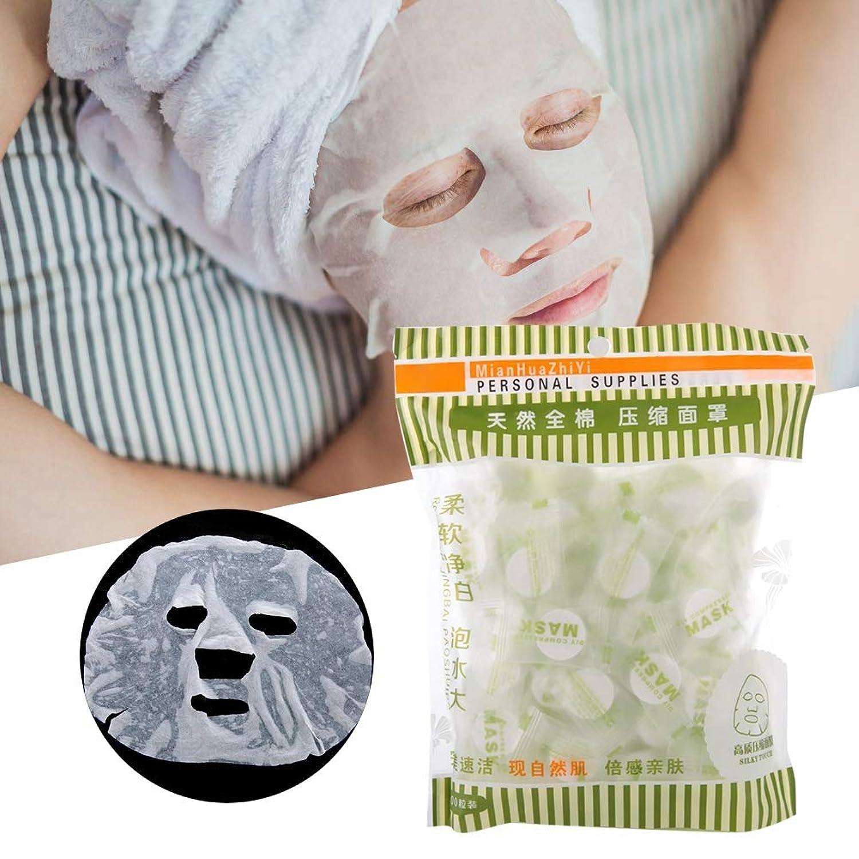 100ピース/袋使い捨てフェイシャルマスク不織布圧縮、フェイスマスクDIYフェイシャルマスク
