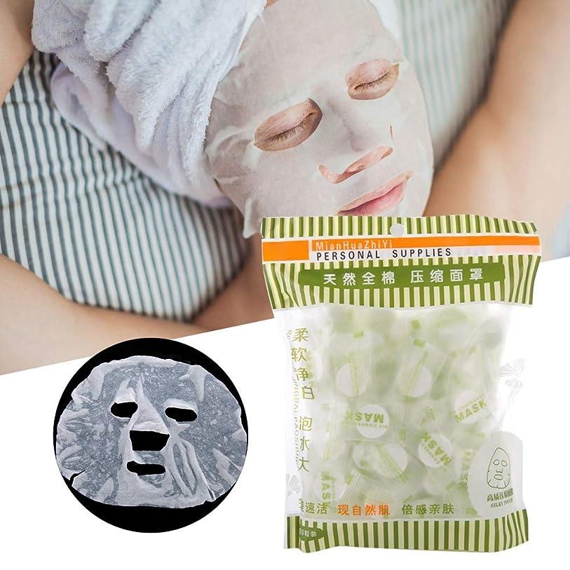 スピンシビック光景100ピース/袋使い捨てフェイシャルマスク不織布圧縮、フェイスマスクDIYフェイシャルマスク
