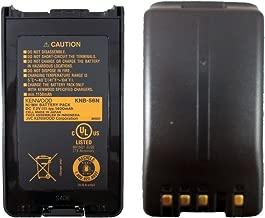 Kenwood KNB-56N battery for TK2360 TK3160 TK2160 TK2140 TK3140 TK2170 TK3170