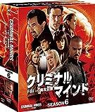 クリミナル・マインド/FBI vs. 異常犯罪 シーズン6 コンパクトBOX[DVD]