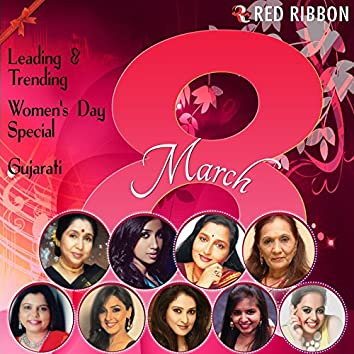 Leading & Trending - Women'S Day Special -Gujarati