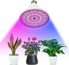مصباح اي 27 مزود بـ 290 ضوء ليد لنمو النباتات، اضاءة داخلية بطيف كامل للبيوت البلاستيكية لنمو شتلات الزهور والنباتات في ال...