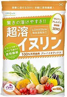 LOHAStyle(ロハスタイル)超溶 イヌリン 500g 特許申請技術 即溶タイプ (水溶性食物繊維 Non-GMO)