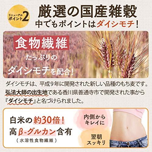 【自然の館】雑穀米国産未来雑穀920g(460g×2)