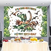 背景布 誕生日パーティーのテーマの背景バンダージュラシックパークポスタージャングルスタジオの漫画の恐竜写真-5x3ft