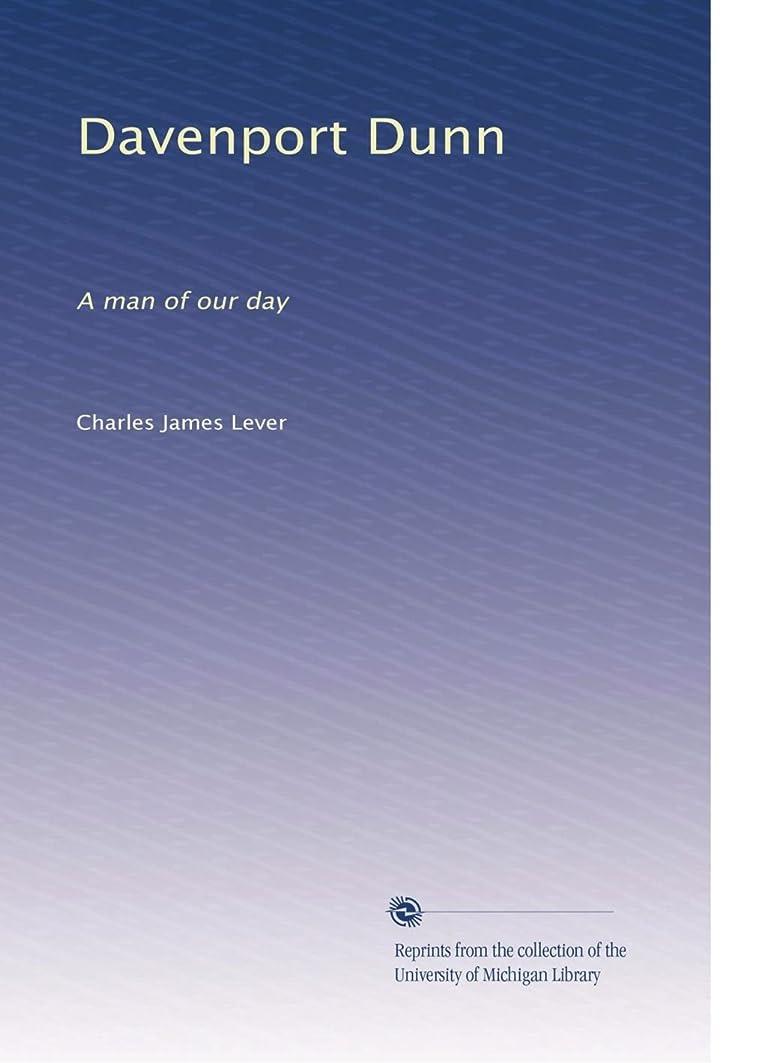 建築家整理する交じるDavenport Dunn (Vol.2)