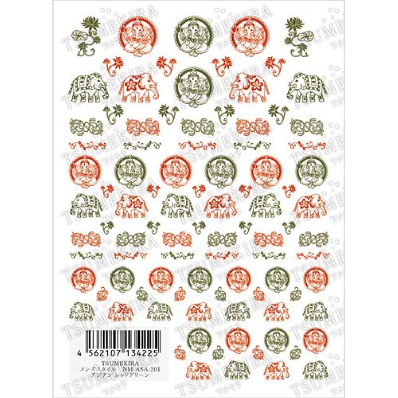 縞模様の過去汚物ツメキラ ネイル用シール メンズスタイル アジアン レッドグリーン