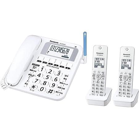 パナソニック コードレス電話機(子機2台付き) ホワイト VE-GE10DW-W