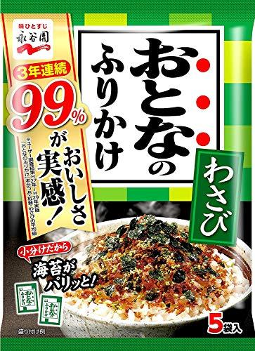 Otonano Furikake(rice seasonig for adult) Wasabi 05oz 5pcs Japanese Rice Seasoning Nagatanien Ninjapo