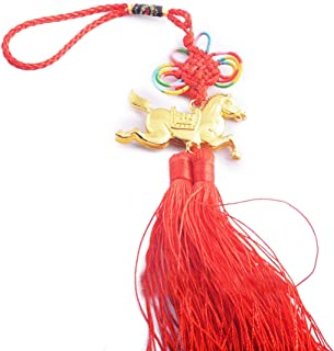 Feng Shui Golden Tribute Horse Hanging Charm Amulet-good Luck and Success + Free Fengshuisale Red String Bracelet Y1276