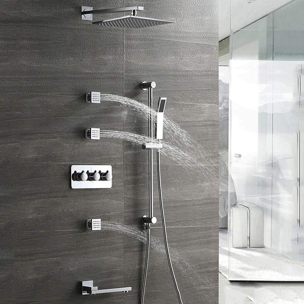 インカ帝国鋭く腐ったHonana システムバス ハンドシャワーシステム3側がベルト蛇口水道スプレーリフティングスプレーセット浴室のシャワーセット4ファンクション加スクエアトップシャワー シャワーヘッド ホース セット
