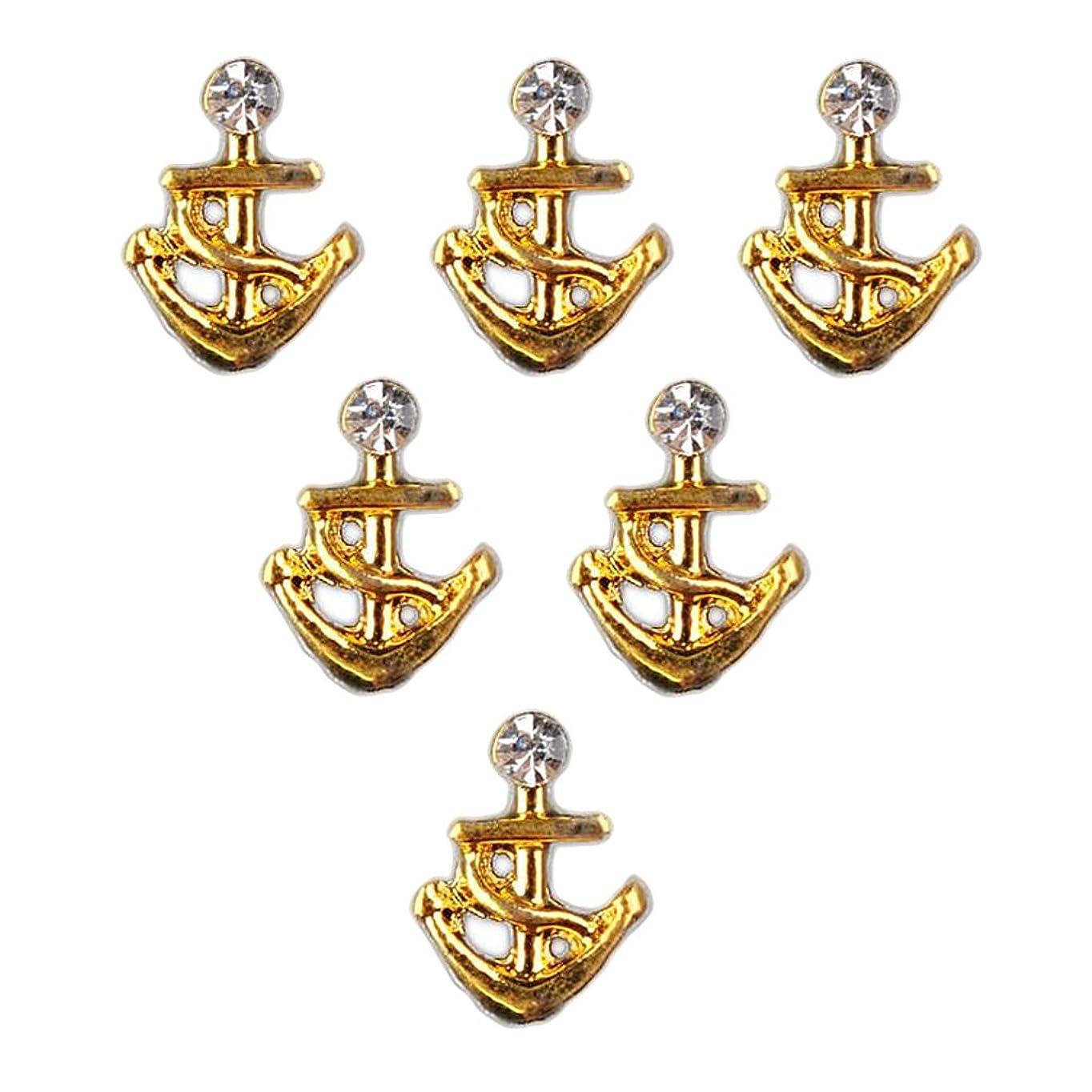論文標準国旗Perfk ネイル ネイルデザイン ダイヤモンド 約50個 3Dネイルアート ヒントステッカー 装飾 おしゃれ 全8タイプ選べ - 1