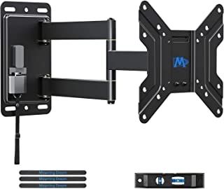 Mounting Dream Lockable TV Wall Mount for 17-43 inch TV, TV Mount for Camper Trailer Motor Home Boat Truck, Full Motion Un...