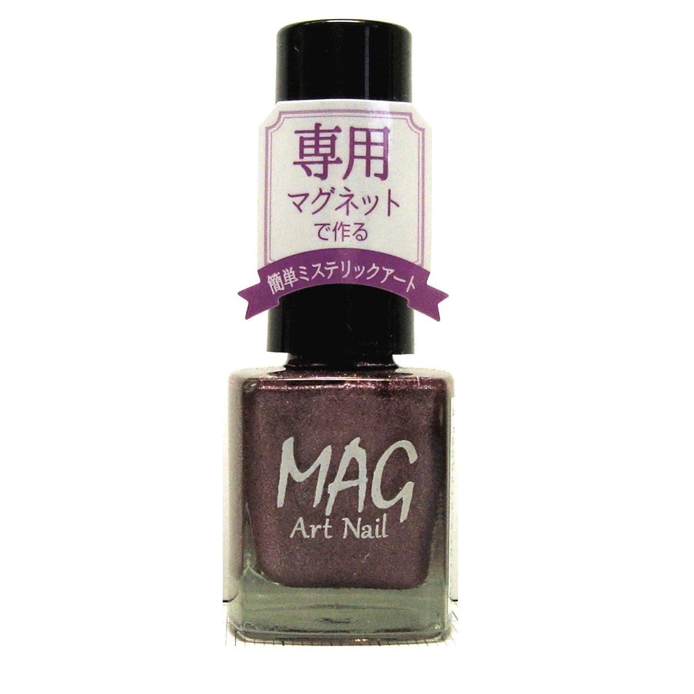 入植者釈義強制的TMマグアートネイル(爪化粧料) TMMA1606 グレースフルグレー