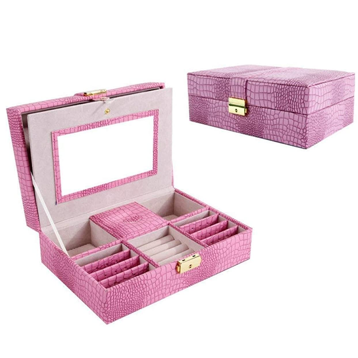 略すフランクワースリー鮫スモールフェイクレザートラベルジュエリーボックスオーガナイザーディスプレイストレージケースリングイヤリングネックレスブレスレットミラー付きブレスレット、イヤリング、指輪ギフト女の子、女性、母、娘用 (Color : Pink)