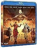Monkey King 2 (2016) [Edizione: Hong Kong] [Italia] [Blu-ray]