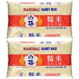 Hakubai Japanese Sweet Rice | 2 Lbs - 2 Pack | Glutinous Sweet Rice for Mochi Gome | 4 Lbs Total