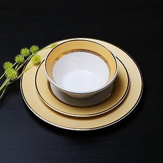 Golden Oasis Dinner Set - 12 Pcs