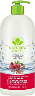 NATURE'S GATE - Pomegranate Sunflower Velvet Moisture Body