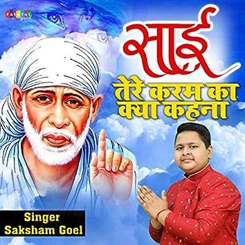 Sai Tere Karam Ka Kya Kehna (Hindi)