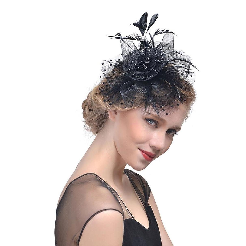 Women Flower Mesh Ribbons Feathers Headband Cocktail Tea Party Hat Headwear Durable