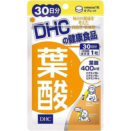 DHC 葉酸 30日分