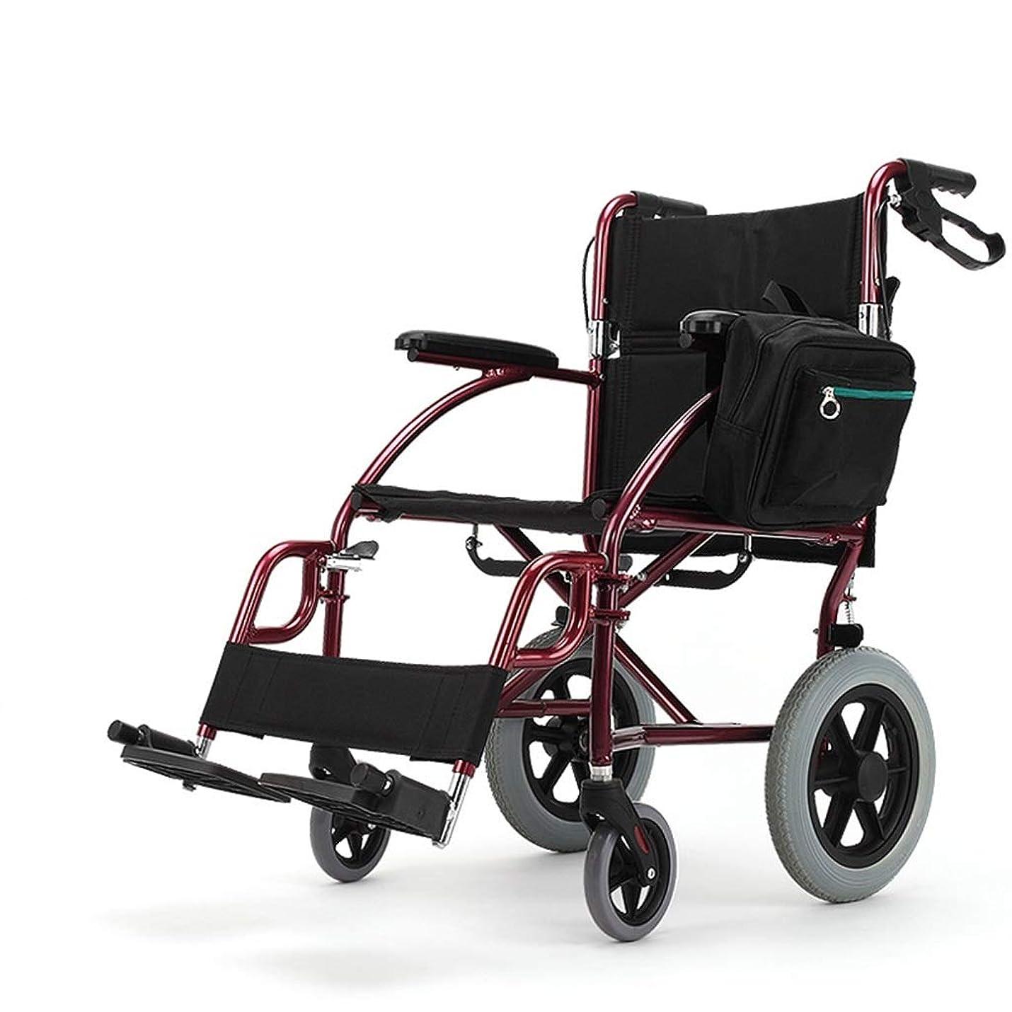 経営者日帰り旅行に入場料屋外旅行のための手動車椅子、折り畳み式のアルミ折りたたみ車椅子取り外し可能なペダル、障害者のための車椅子