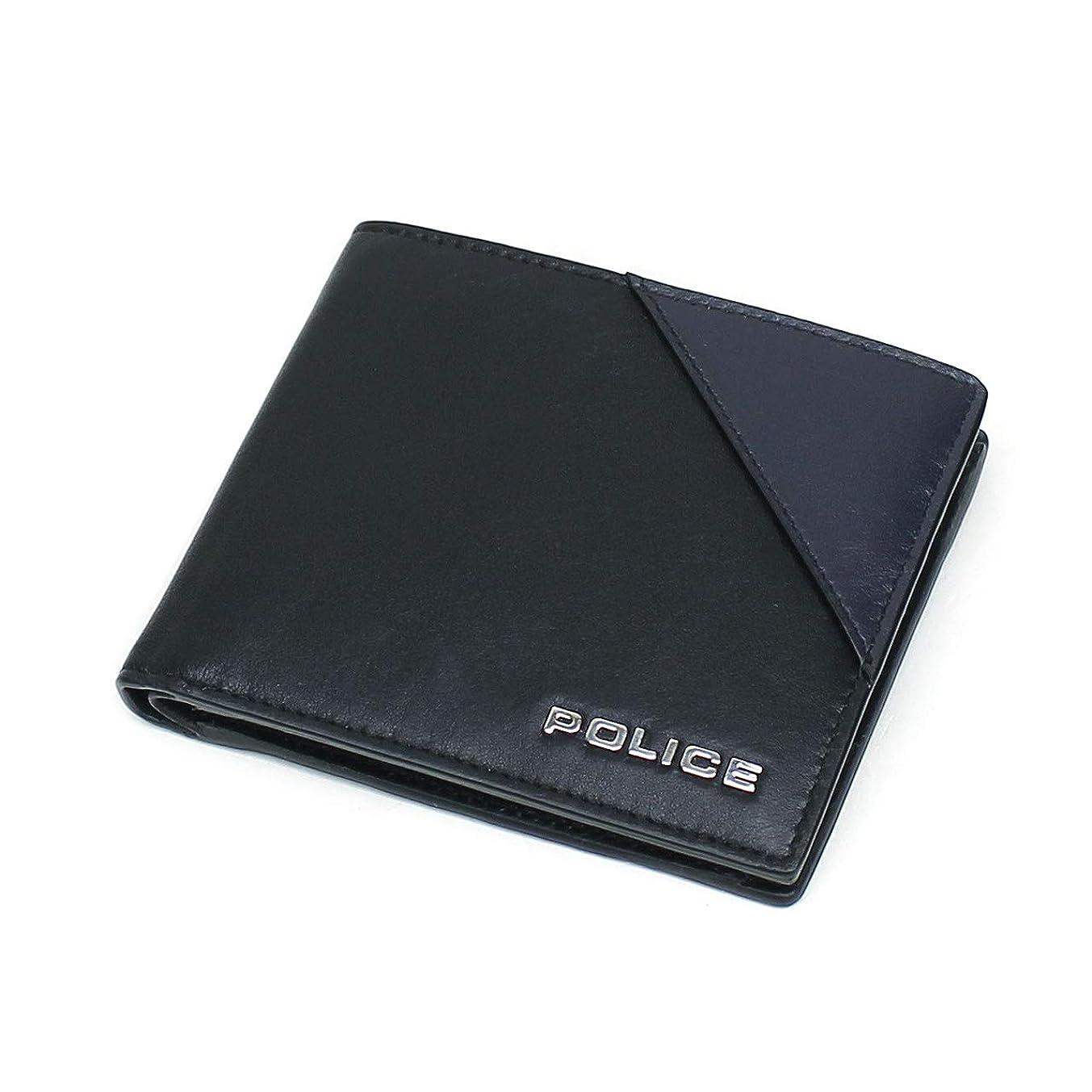 市の花ぼんやりしたページ[POLICE(ポリス)] 二つ折り財布 小銭入れあり アルバーノ PA-70101