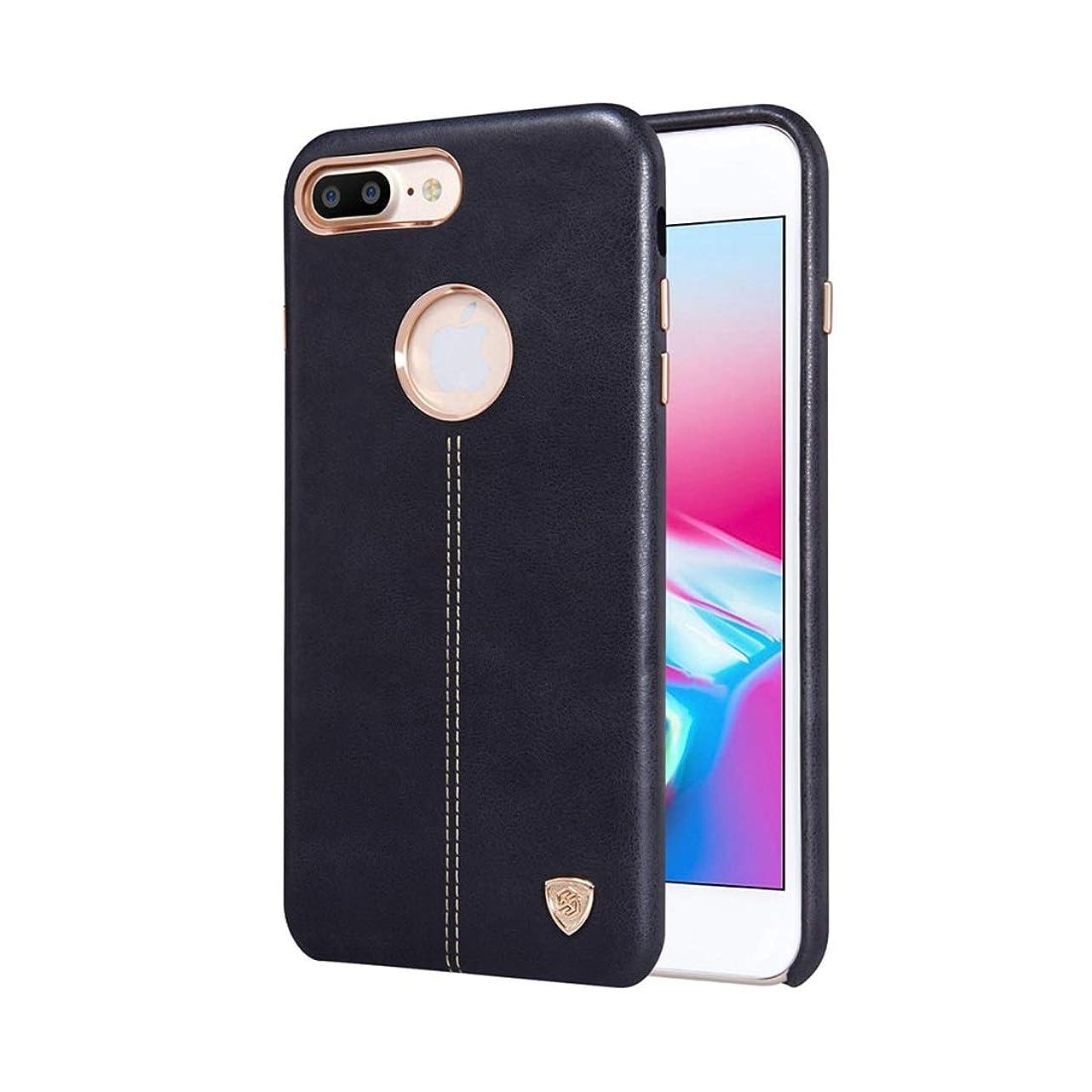 作りますのためにインディカIPhone 8プラスオールインクルーシブ電話ケースの場合 KAKACITY (色 : 黒, サイズ : IPhone8 Plus)