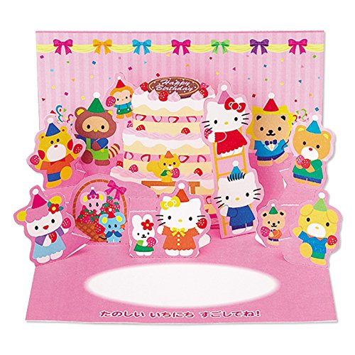 SANRIO Hello Kitty Birthday Party Pop Up Greeting Card
