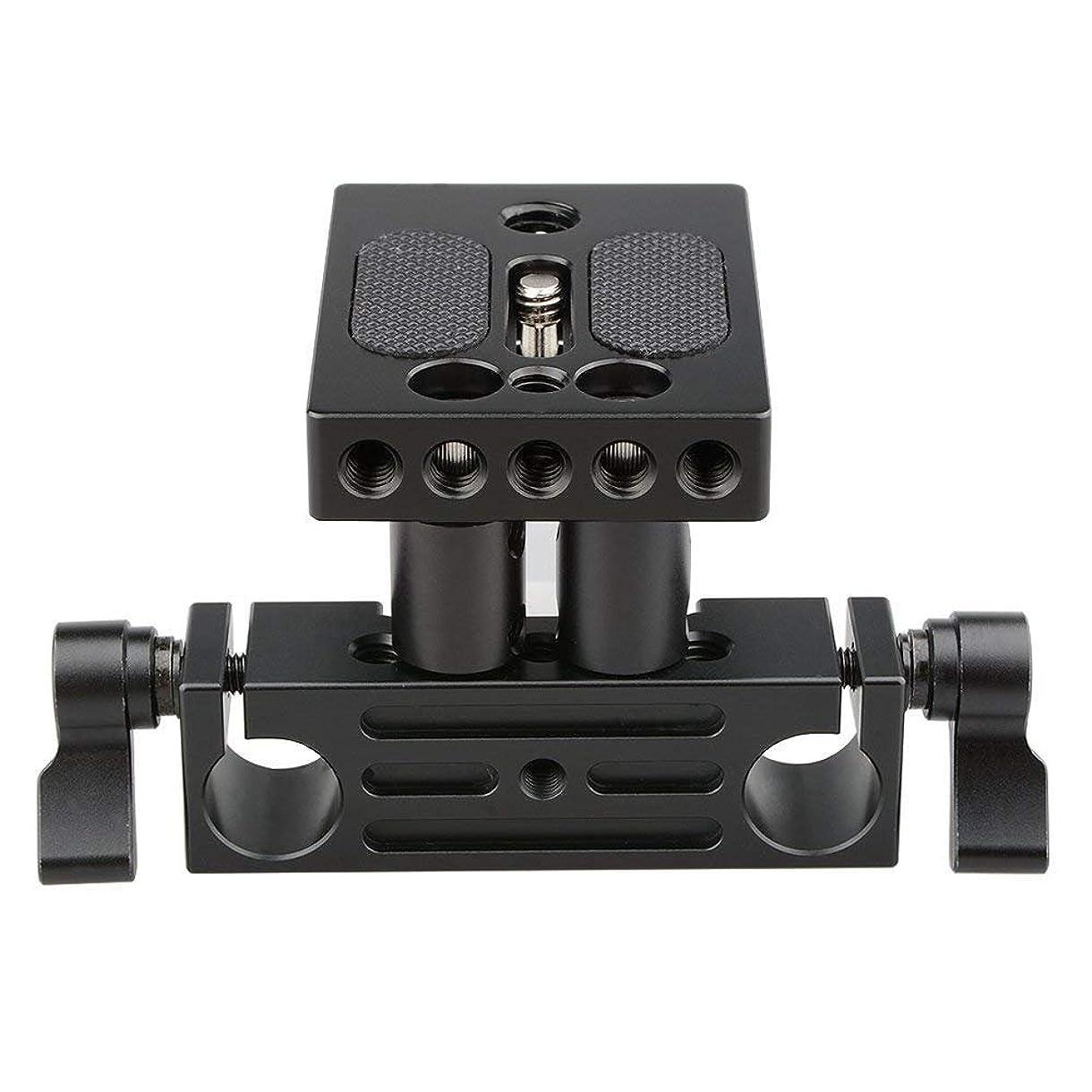 バーガーハードウェア生き残りCAMVATE レールロッドサポートシステムDSLRベースプレートマウント+レールブロック高ライザー 15mm ロッドクランプ