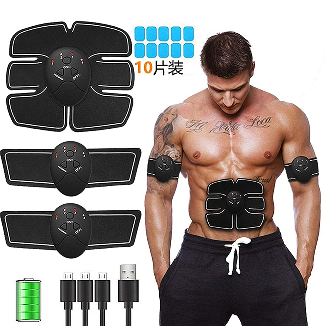 納得させる熱意魅力スマート腹部トレーナーusb電気ワイヤレスems筋肉刺激脂肪燃焼腰減量保つフィットネス機器フルボディマッサージユニセックス