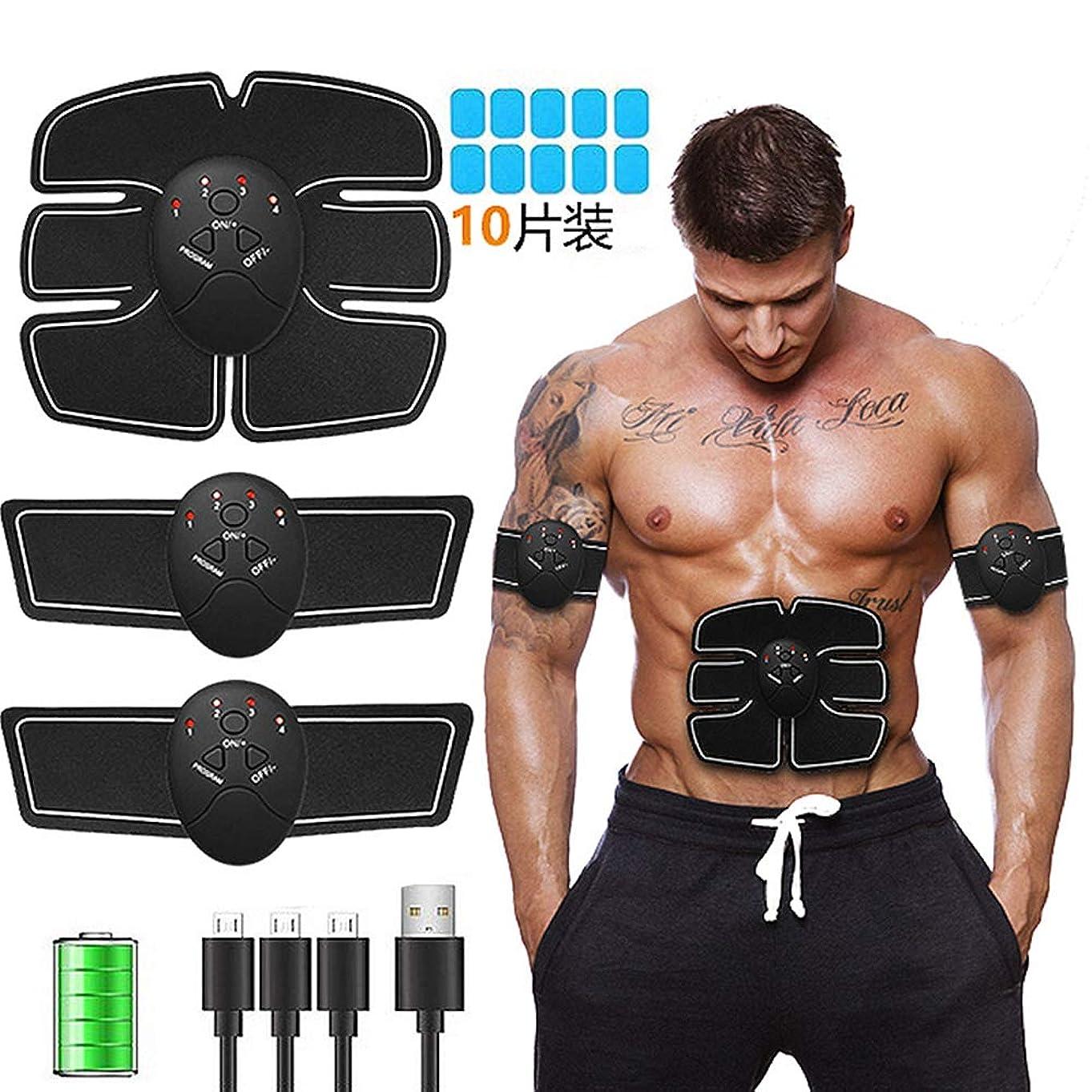 スマート腹部トレーナーusb電気ワイヤレスems筋肉刺激脂肪燃焼腰減量保つフィットネス機器フルボディマッサージユニセックス