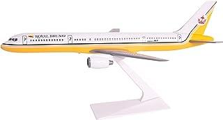 Royal Brunei 757-200 飞机微型模型塑料 Snap-Fit 1:200 零件号 ABO-75720H-009