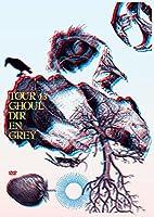 TOUR13 GHOUL [DVD]