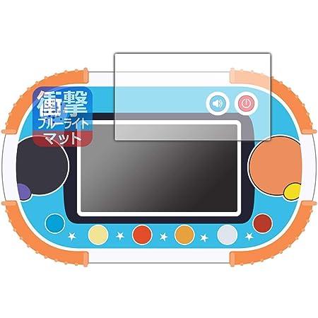 PDA工房 1.5才からタッチでカンタン!アンパンマン知育パッド 用 衝撃吸収[ブルーライトカット]反射低減 保護 フィルム [画面用] 耐衝撃 日本製