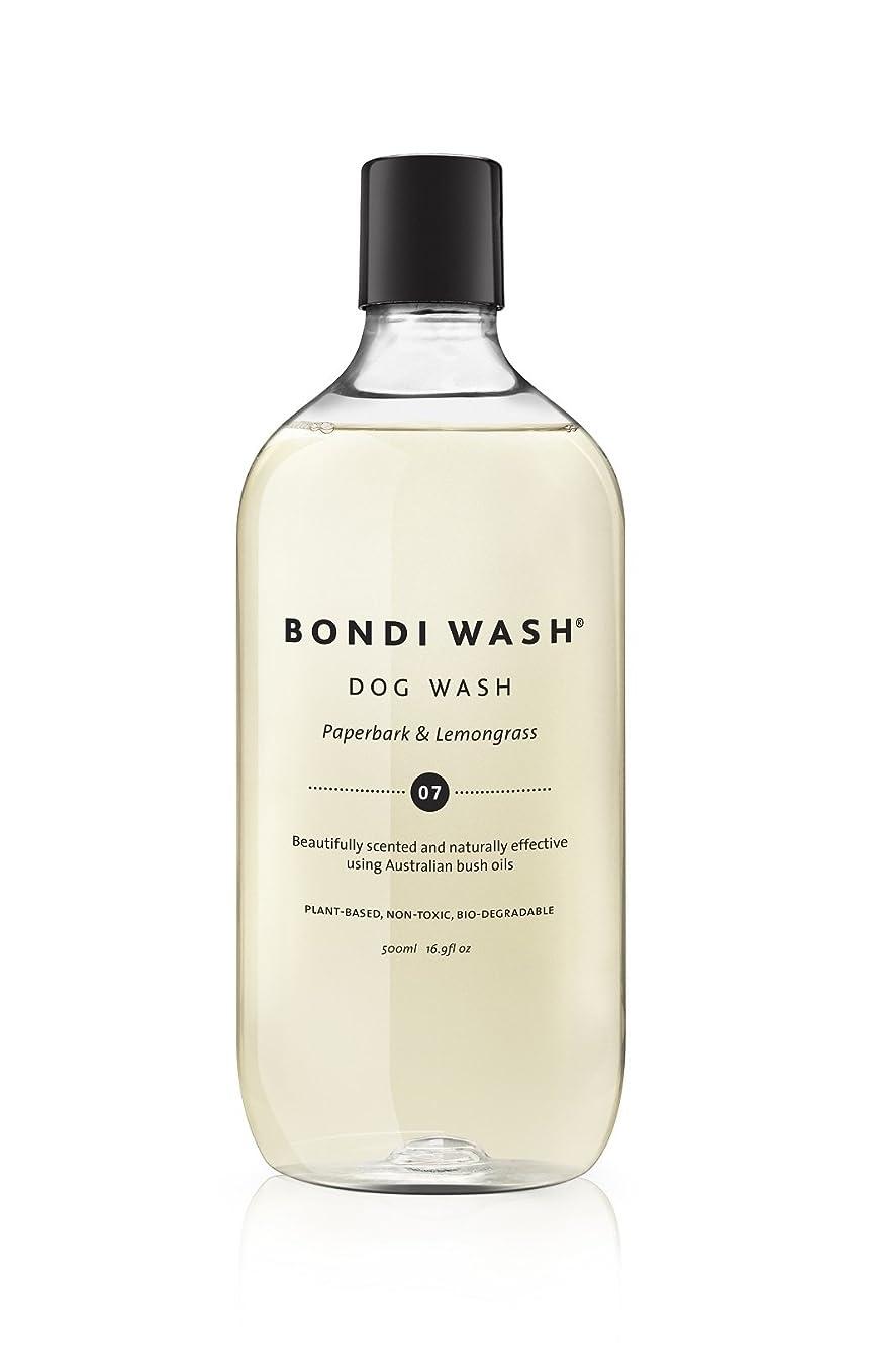 ものど七時半BONDI WASH ドッグウォッシュ ペイパーバーク&レモングラス 500ml