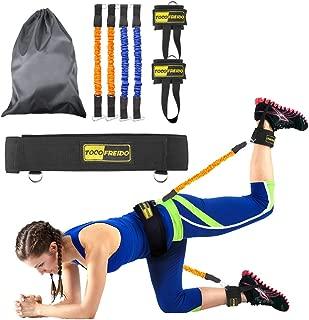 TOCO FREIDO ジャンプトレーナー ジャンプ運動 お尻 脚トレーニングバンド レッグ スポーツ トレーニング スピード訓練
