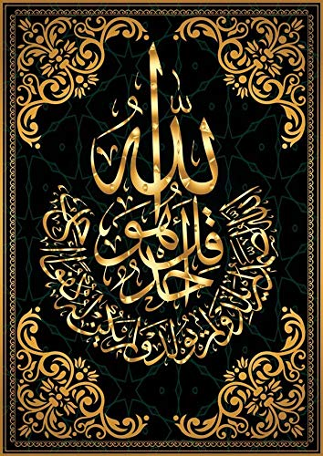 YHZSML 5D Diamant Full Malerei,Allah islamischer Muslim Diamond Painting,Kristall Stickerei Kreuzstich Kunst Handwerksbedarf Wanddekoration zum Selberbasteln 30x40cm