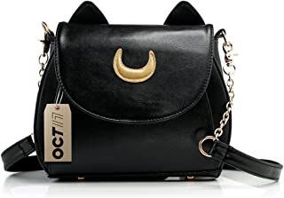 08c49d0b8 Amazon.com  cute purses for teens - Women  Clothing
