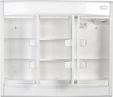 Jokey Saphir armoire à glace - Largeur 60 cm - blanc – avec éclairage – miroir de salle de bain