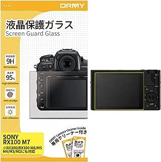ORMY 液晶保護ガラス 液晶プロテクター 0.33mm ラウンドエッジ加工 Sony用 (RX100M7 / RX100M6 / RX100M5/IV/V/VI/VII用)