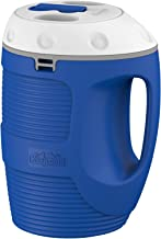 Cosmoplast Keep Cold Plastic Insulated Water Cooler Thermal Jug - 1.8 Litres