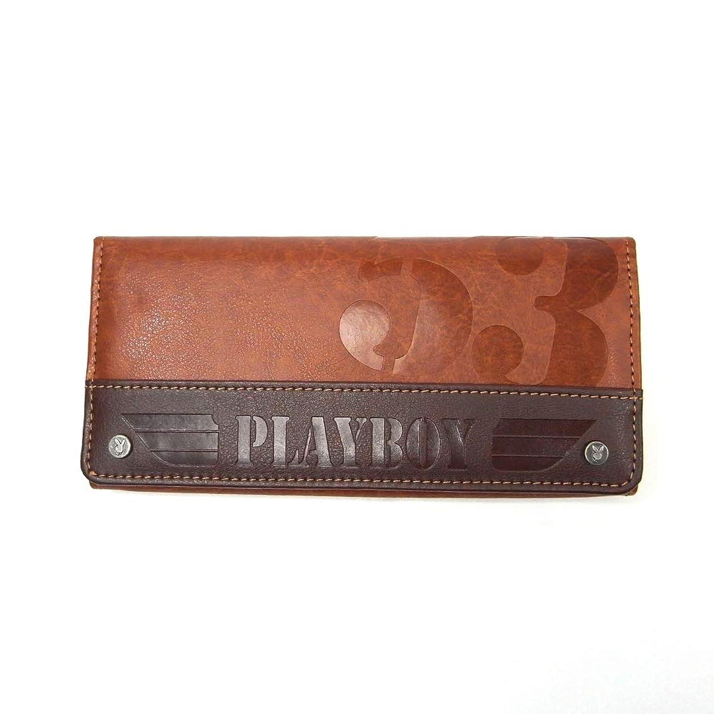 最後に制限する発生する[PLAYBOY(プレイボーイ)] 長財布 エンボスロゴ