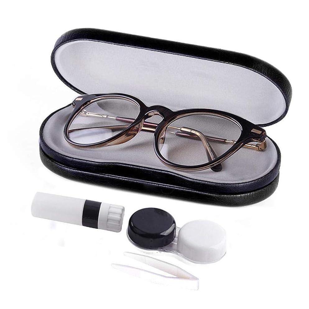オーバードロー気楽な化石Coldwhite 旅行用に革新的 なコンタクトレンズケース 両面メガネ収納ケース ブラック16x7x5cm?/?3x2.4x0.9inch(LxWxH)